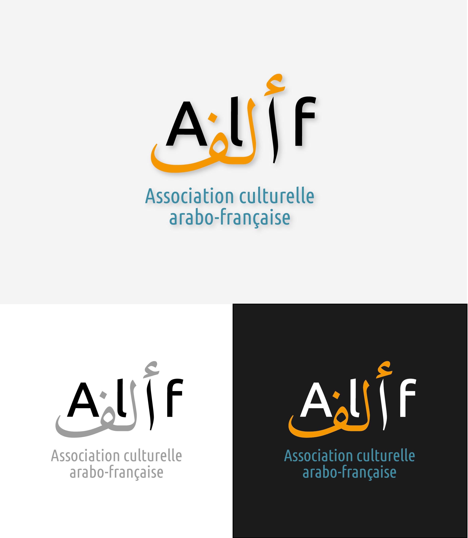 Alif-logo02